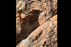 Weekend Whipper: First Normal Form (5.10a), Horseshoe Canyon Ranch, AR