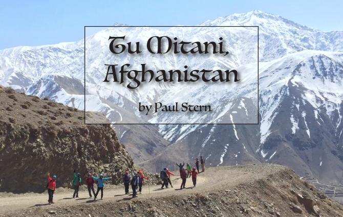 Tu Mitani, Afghanistan