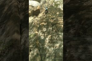 Weekend Whipper: Going for it on Rebar (5.11a), Red River Gorge, KY