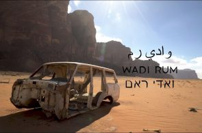 Wadi Rum (Official Film)